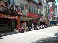 Gao Ji Lao Pai Stuffed Tapioca Pearl Dessert Shop