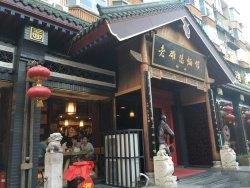 Lao Luo YangMian Guan (TianJin Road)