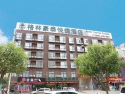 GreenTree Inn Luoyang Zhangheng Street