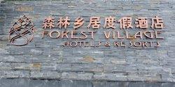 Senlin Xiangju Holiday Hotel