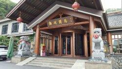 Xianghu Yizhan Hotel