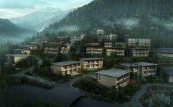 Hilton Jiuzhaigou Resort