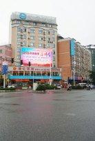 Hanting Express Heyuan Heyuan Avenue