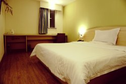 7 Days Inn Jinjiang Sunshine Square