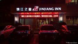 Jinjiang Inn Chengde Railway Station
