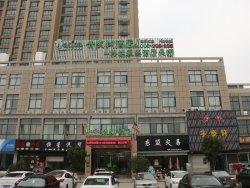 Vatica Hotel Nanling Wannan Market