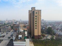 Green Tree Inn Hanshan Jiuwu Plaza