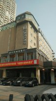 Three Gorges Fengda Hotel