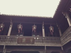 Huaju House