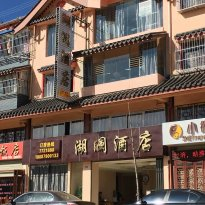 Hulan Hotel