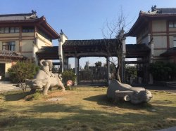 Xinghua Village Scenic Resort