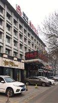 Beijing Desheng Hotel