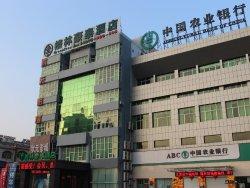GreenTree Inn Xiuning Industrial City