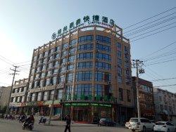 GreenTree Inn Qianshan Yangguang City