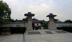 朱然墓地博物馆