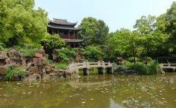 Zhaoyuan Garden of Changshou