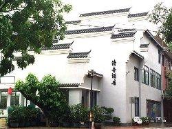 Qing Yin Hotel