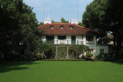 Soong Ching-ling Memorial Residence
