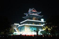 Zhongxuan Tower
