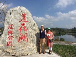 Dazhou