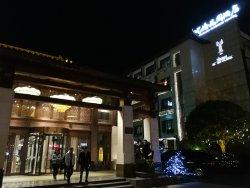 Youge Garden Hotel