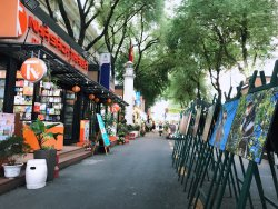Ho Chi Minh City's Book Street