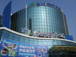 Taizhou Sea World