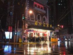 Shanghai Lanxin Theater
