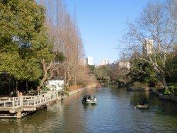 Kang Jian Garden