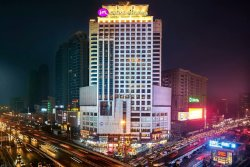 Grand Mercure Changsha Downtown