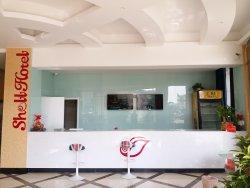 Beike Hotel Qianjiang Bus Station
