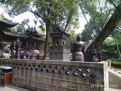 Jinci Park