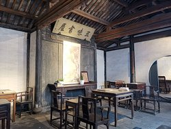 Sanwei College of Shaoxing