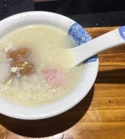 DongEr Ba Chongqing Lao Zao Hotpot