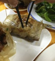 DaDong Restaurant