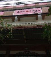 Restaurant at Baan One Love