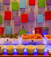 XiangGe LiLa Western Restaurant