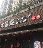 DaLong Yi Hotpot (Jiuyanqiao)