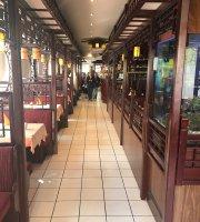 Funf Sterne China-Restaurant