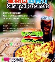 Sunday's Restaurant
