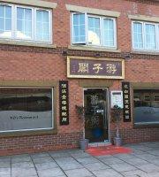 Yo's Restaurant