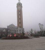 Chongqing XiaoMian