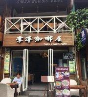 Twin Peaks Cafe