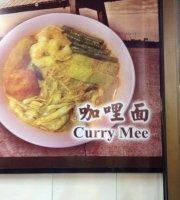 Ah Lim Penang Mee Udang