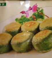TianMuHu BinGuan Restaurant