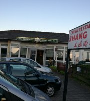‪China Restaurant Shang Hai‬