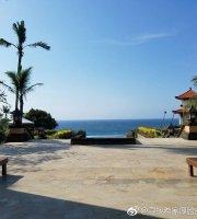 Bali Daily Salad Bar and Juicery