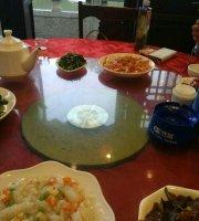 PengLai Ge Restaurant
