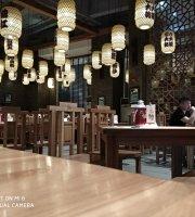 LaoCunZhang Si Mu Cai (QingDao Road)