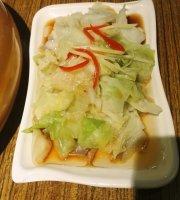 Shu TianShang Spicy Pot (Xing You Cheng)